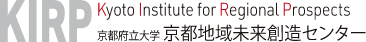 京都地域未来創造センター